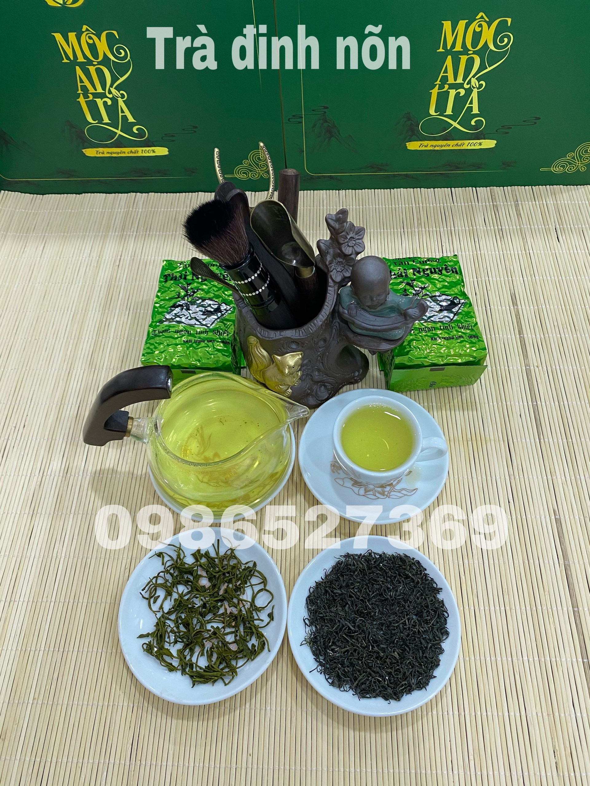 Chè Đinh Nõn 200 gram